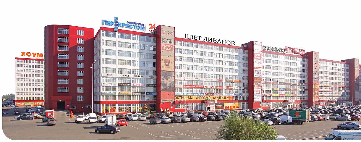 схема проезда бизнес центр румянцево
